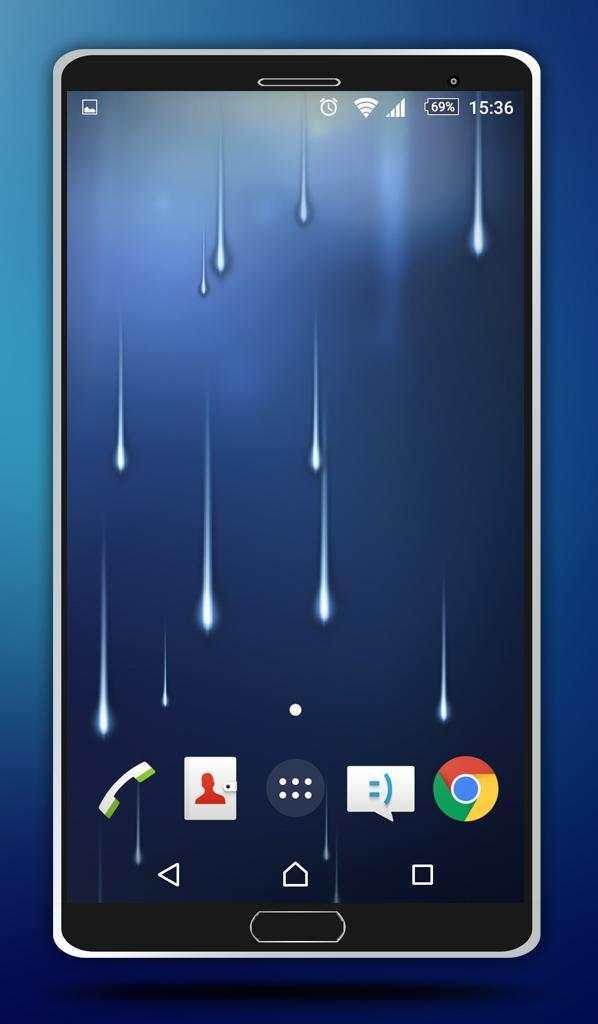 Star Rain Live Wallpaper screenshot 1