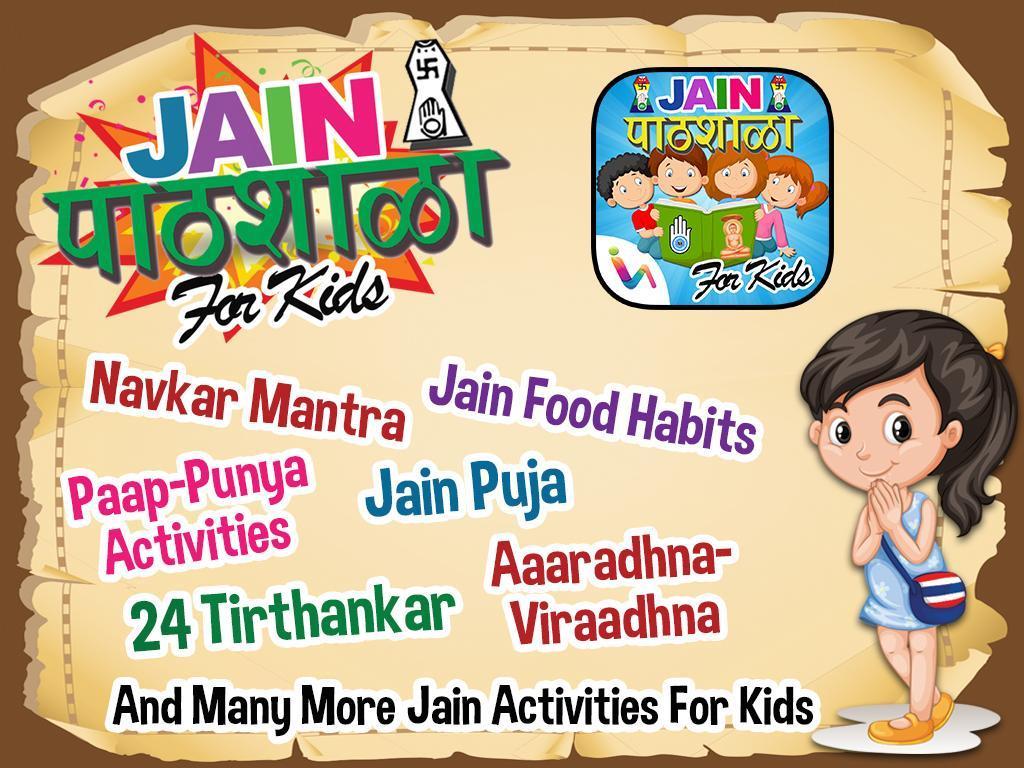 Jain Pathshaala For Kids screenshot 1