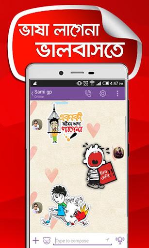 Amar Sticker 7 تصوير الشاشة