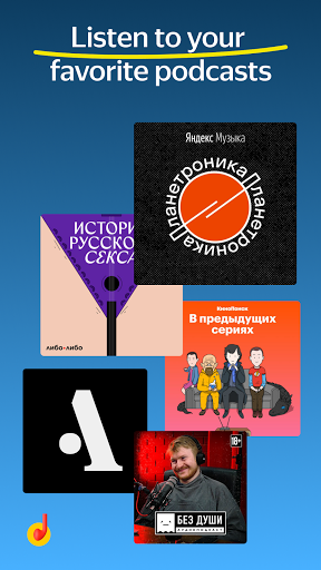 Yandex Music and Podcasts — listen and download screenshot 2