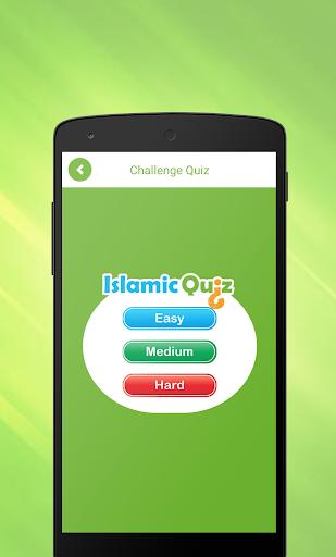 Islamic Quiz 7 تصوير الشاشة
