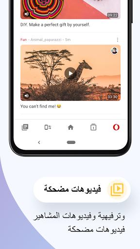 متصفح الويب Opera Mini 6 تصوير الشاشة