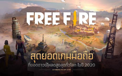 Garena Free Fire: ศึกคอบร้า screenshot 1