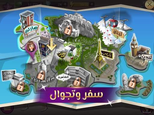 ملكة الموضة: لعبة قصص و تمثيل 9 تصوير الشاشة