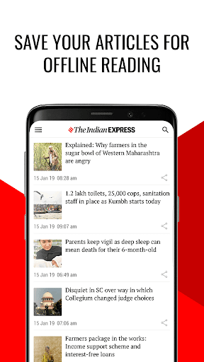 India News, Headlines & epaper - Indian Express 4 تصوير الشاشة
