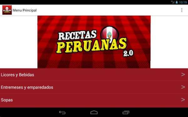 Recetas Peruanas 2.0 screenshot 5