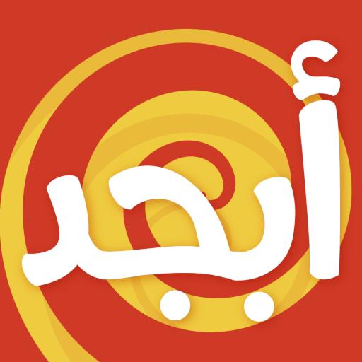 Abjad icon