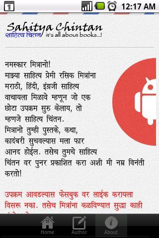 Marathi Book Chimukli Esapniti screenshot 2