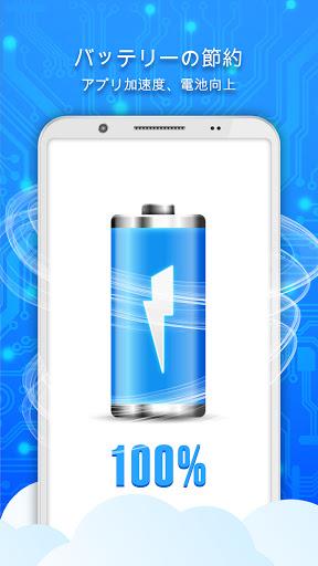 携帯電話のメモリキャッシュクリーナーと羊ブースター screenshot 3