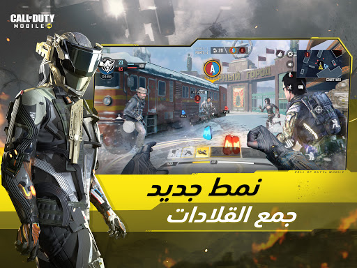 Call of Duty®: Mobile 11 تصوير الشاشة