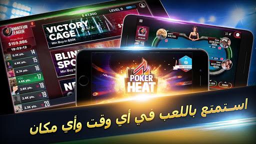 Poker heat: لعبة البوكر 5 تصوير الشاشة