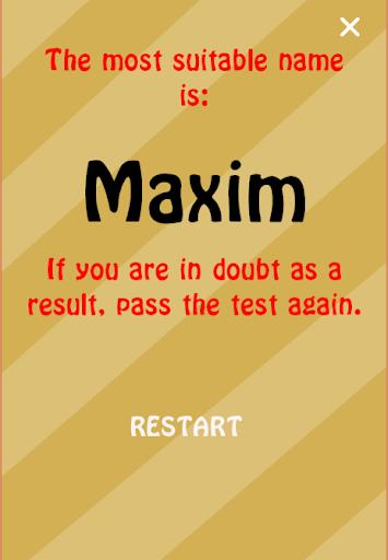 Personal Name Test 3 تصوير الشاشة
