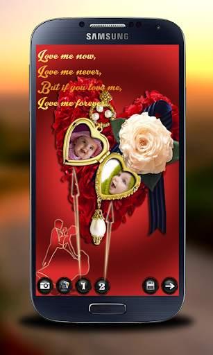 الإطار الحب المنجد صور screenshot 5