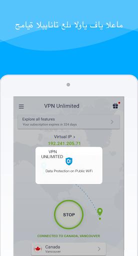 VPN Unlimited: أفضل بروكسي VPN 14 تصوير الشاشة