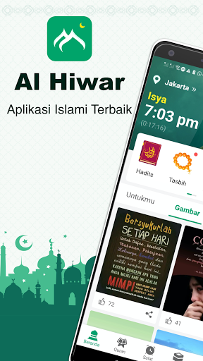 Al Hiwar- Waktu Salat Muslim,Adzan,Qur'an&Kiblat screenshot 1