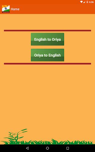 Samoan English Translator screenshot 5