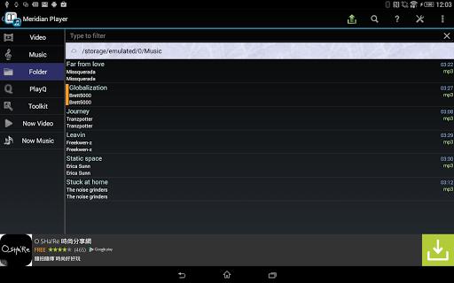 Meridian Player screenshot 8
