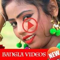 Bangla Video Star: Create & Watch Bengali Videos on 9Apps