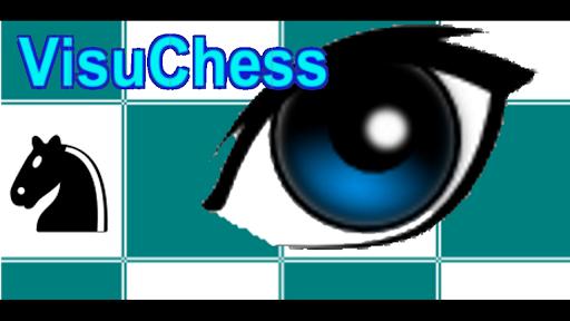 VisuChess 1 تصوير الشاشة