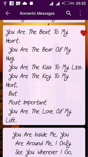 Love Book screenshot 5