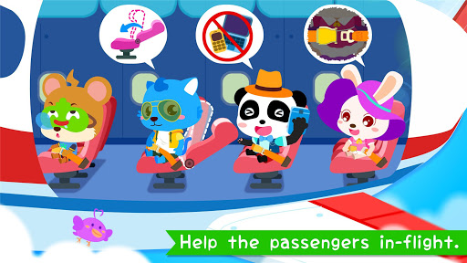 बेबी पांडा का एयरपोर्ट स्क्रीनशॉट 3