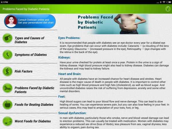 Diabetes Diet Causes & Remedy screenshot 11