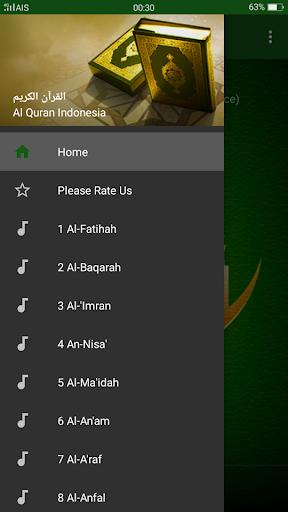 Al Quran Pashto Translation screenshot 3
