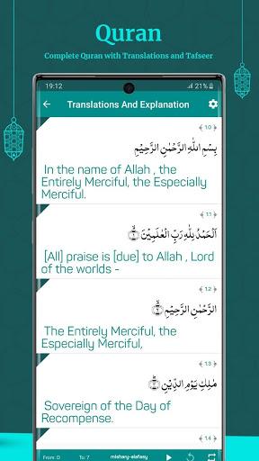 Islam 360 - Prayer Times, Quran , Azan & Qibla 3 تصوير الشاشة