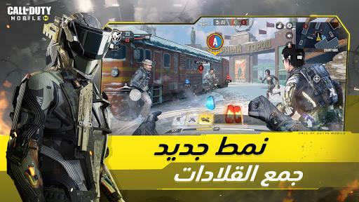 Call of Duty®: Mobile 3 تصوير الشاشة