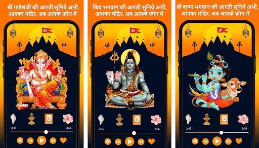 All God Aarti Sangrah Hindi Pauranik Katha Mantra screenshot 4