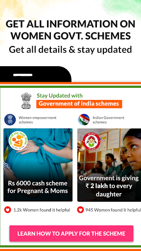 Healofy:Indian Pregnancy Parenting & Baby products 6 تصوير الشاشة