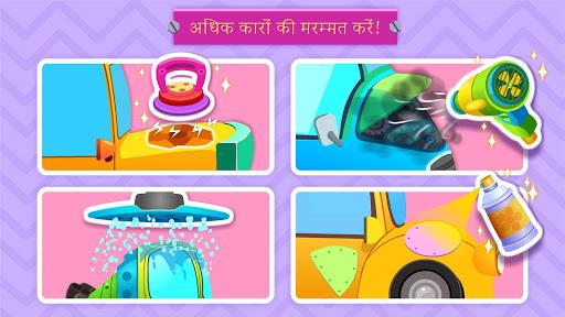 नन्हे पांडे की  कार मरम्मत की दुकान स्क्रीनशॉट 5