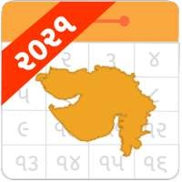 Gujarati Calendar 2021 on APKTom