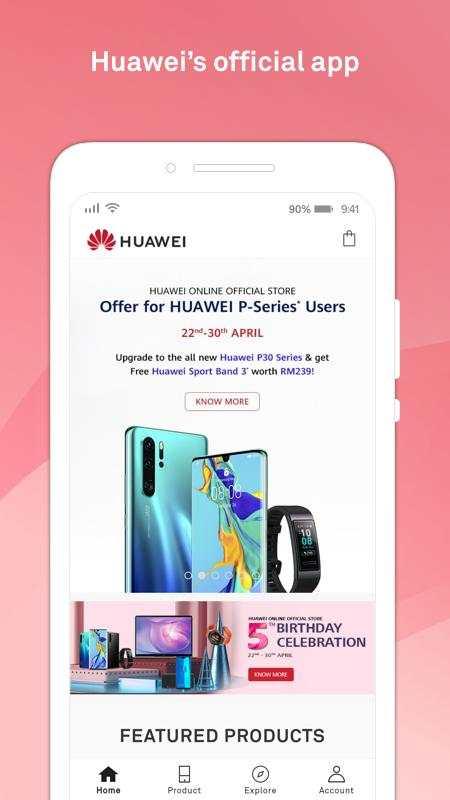 Huawei Store 1 تصوير الشاشة