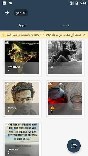 Gallery Lock - إخفاء الصور screenshot 2