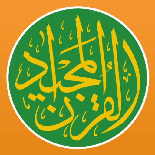 Quran Majeed – القران الكريم: Prayer Times & Athan icon