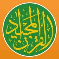 कुरान माजिद - Quran Majeed, Prayer Times & Qibla icon