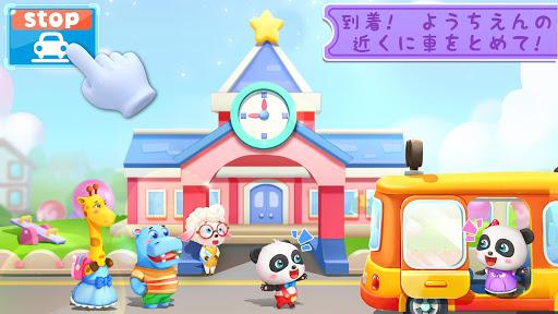 パンダの幼稚園バス-BabyBus 子ども・幼児向け screenshot 3