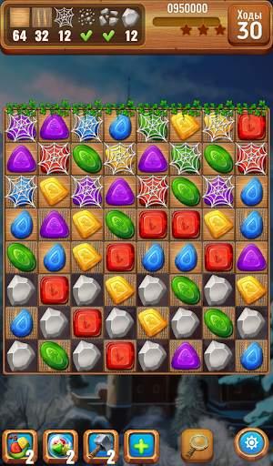 Самоцветы или кристаллы ?  Три в ряд screenshot 4
