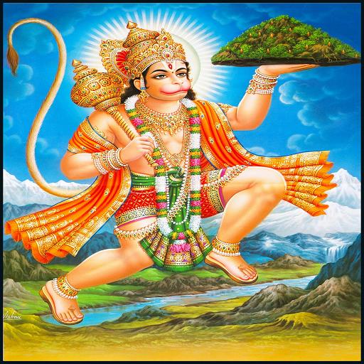 ShriHanumanChalisaKatha icon