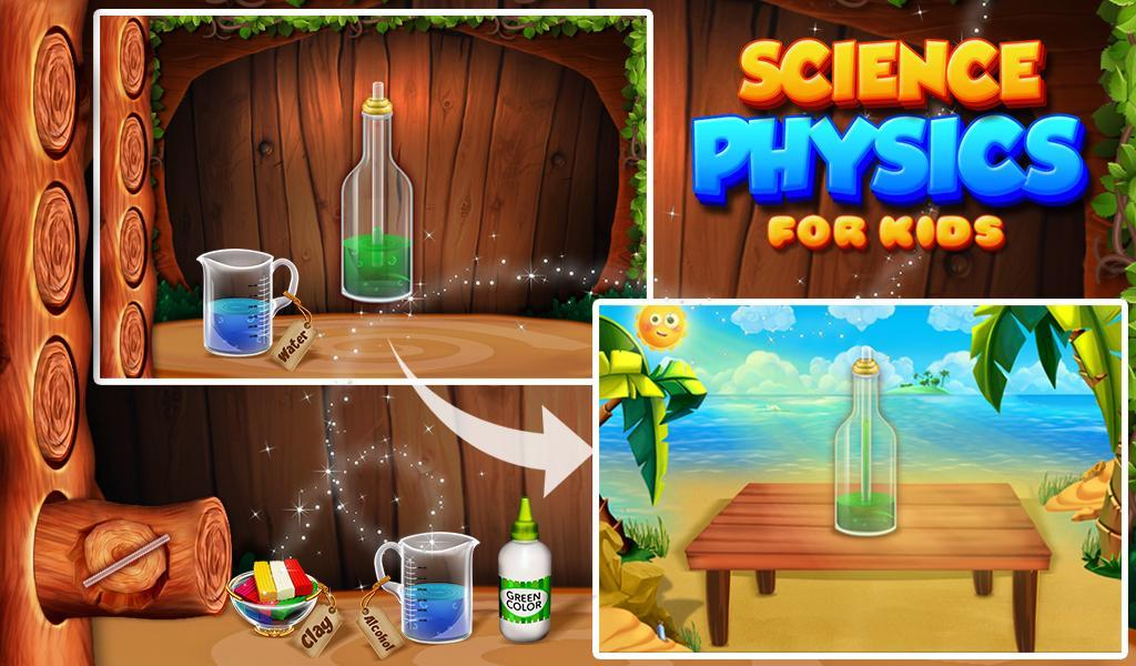 Science Physics For Kids स्क्रीनशॉट 2