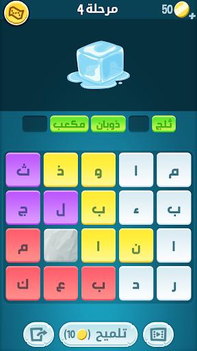 كلمات كراش - لعبة تسلية وتحدي من زيتونة 3 تصوير الشاشة