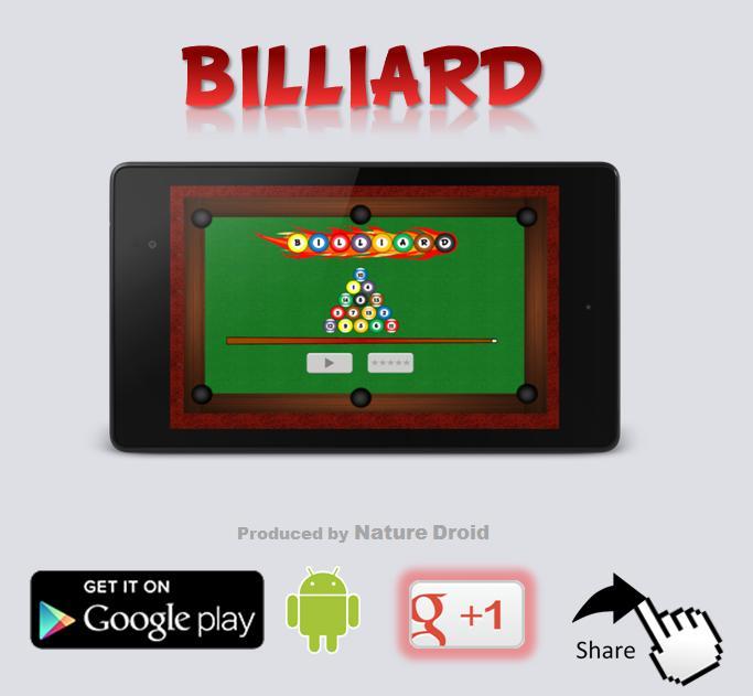 Billiard 1 تصوير الشاشة
