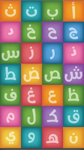 Abjad screenshot 9