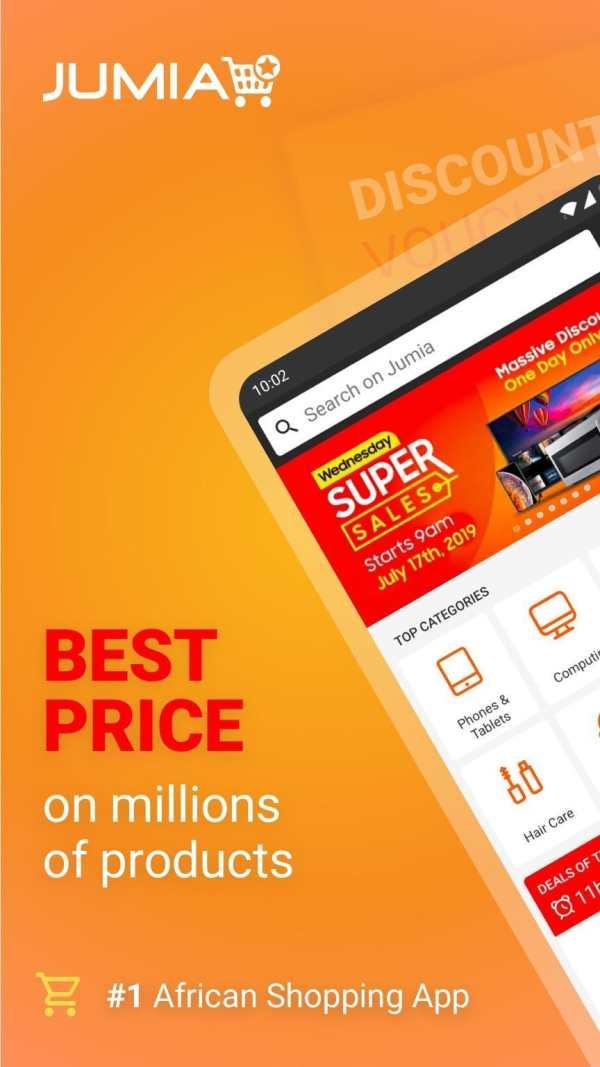 JUMIA Online Shopping 1 تصوير الشاشة