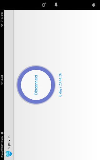SuperVPN Free VPN Client 6 تصوير الشاشة