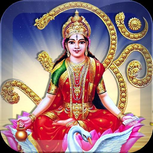 Gayatri Mantra أيقونة