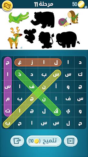 كلمات كراش - لعبة تسلية وتحدي من زيتونة 6 تصوير الشاشة