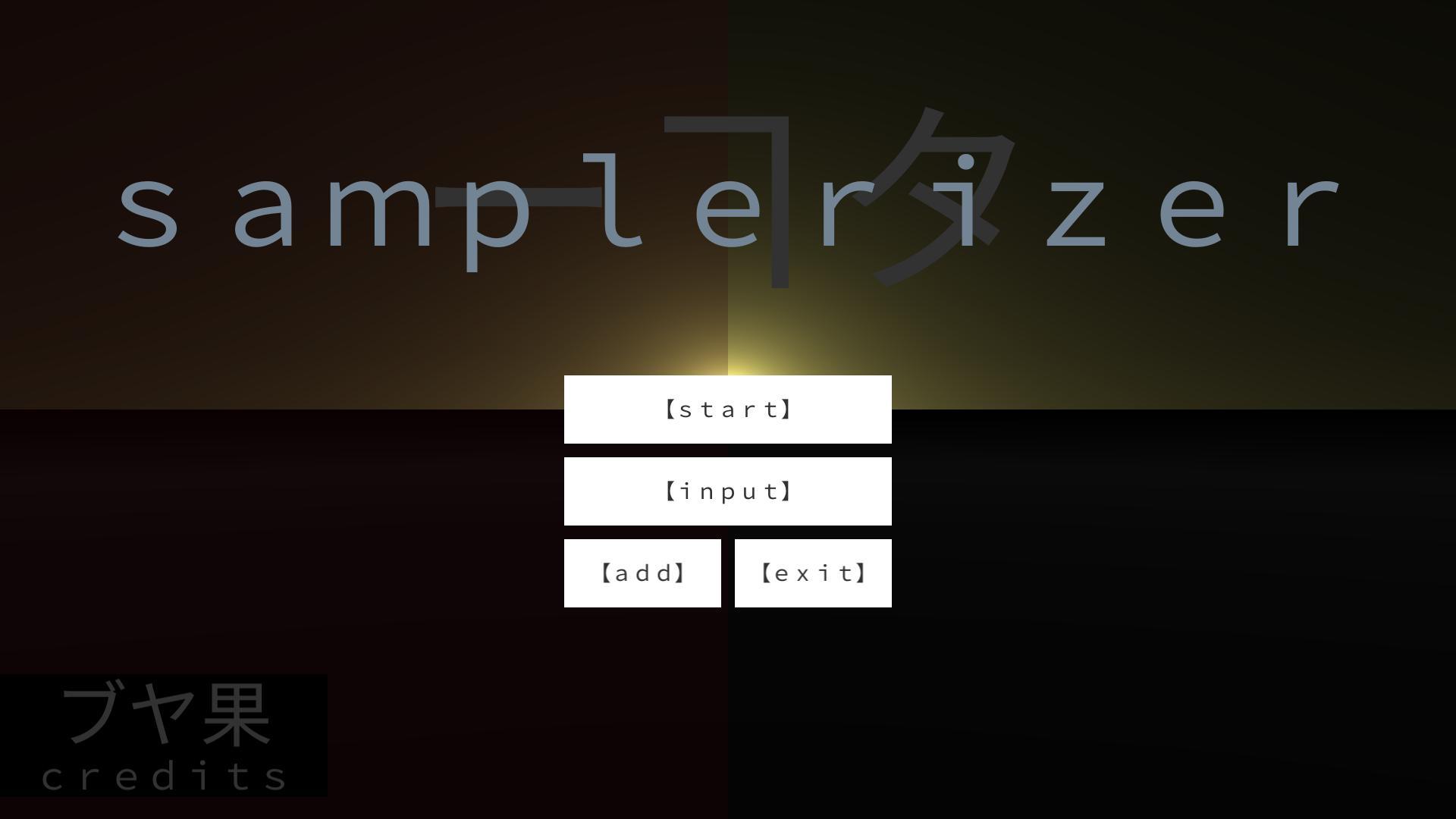 Samplerizer 1 تصوير الشاشة