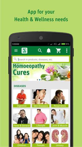 Schwabe India - Homeopathy screenshot 1